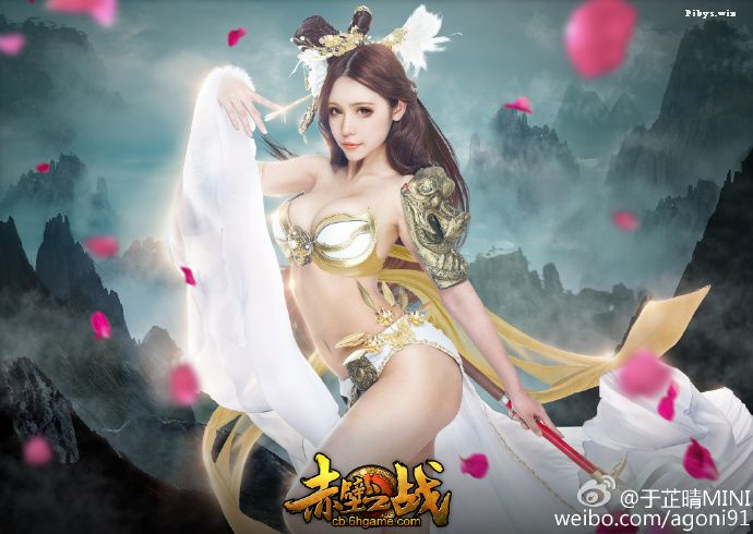 Yu Zhi Qing