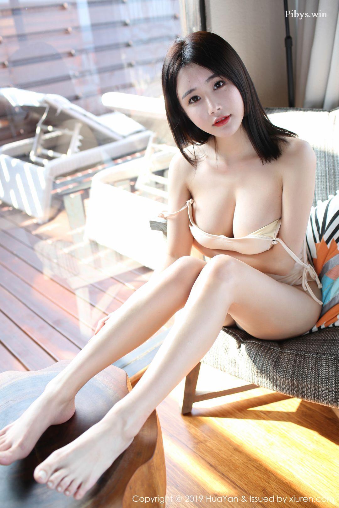 HuaYan Vol.063